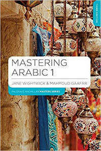 Mastering Arabic 1 book cover