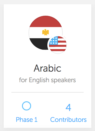 duolingo english arabic